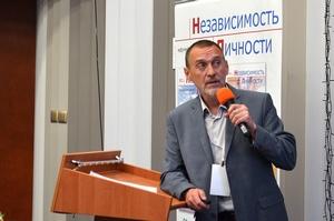 Съезд наркологов в Крымском федеральном округе 5 июня 2015